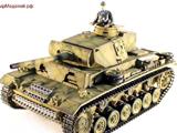 Радиоуправляемый танк Taigen Panzerkampfwagen III 2.4GHz 1:16